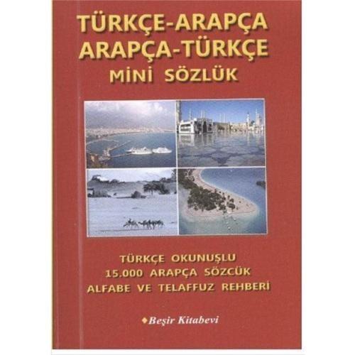 Türkçe-Arapça/Arapça-Türkçe Mini Sözlük