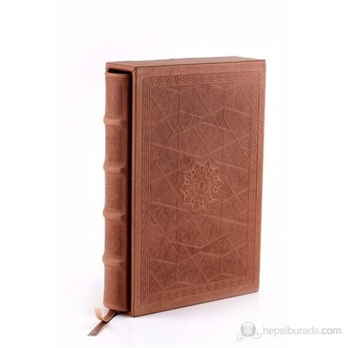Kur'an-ı Kerim Hakiki Deri Cilt (Küçük Boy - Klasik Kutu)