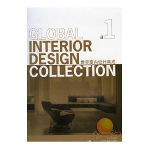 GLOBAL INTERIOR DESIGN COLLECTION (2 CİLT)
