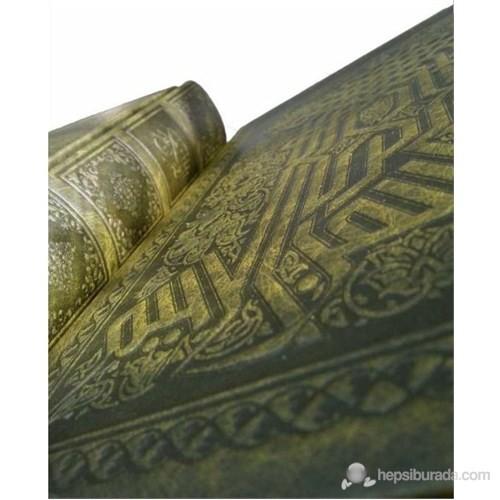 Kur'an-ı Kerim Kuşe Microfiber Hamit Aytaç Hattı (Orta Boy)
