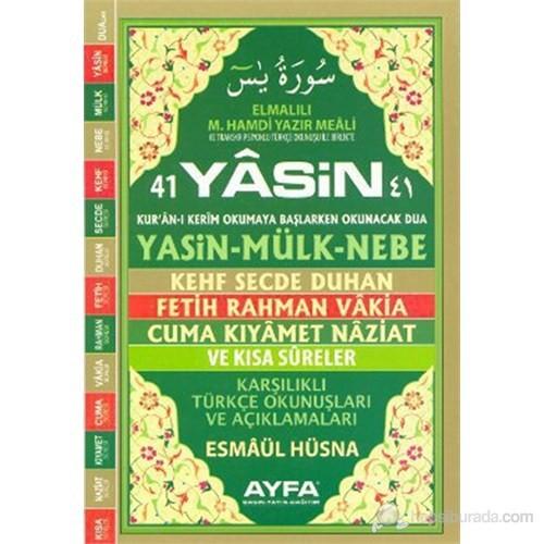 41 Yasin (Cami Boy - Karşılıklı Sayfa - Kod:103) (Karşılıklı Türkçe Okunuşları ve Açıklamaları - Fih