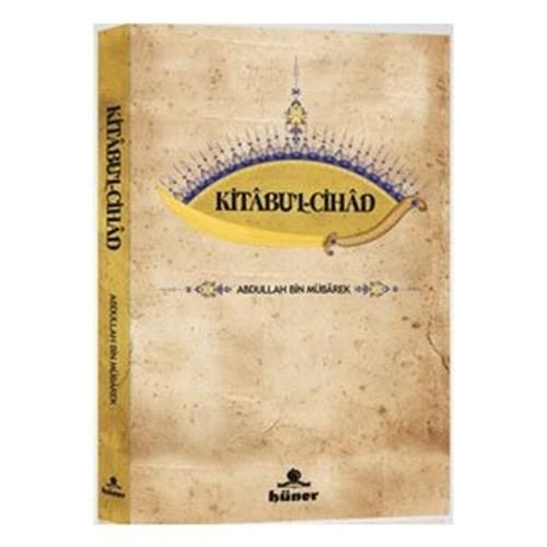 Kitabu'l Cihad