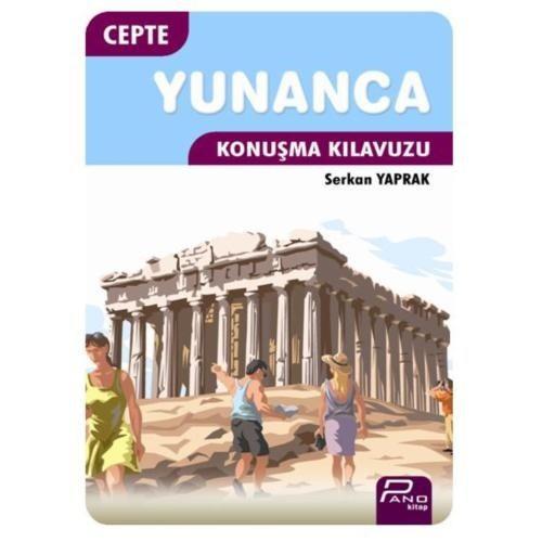 Cepte Yunanca Konuşma Kılavuzu