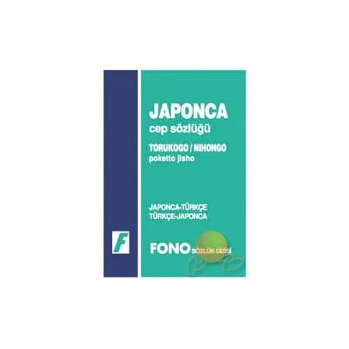 Fono Japonca / Türkçe - Türkçe / Japonca Cep Sözlüğü