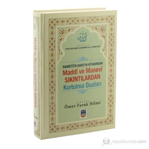 Maddi ve Manevi Sıkıntılardan Kurtulma Duaları - Saadetü'd Dareyn Kitabından - Ömer Faruk Hilmi