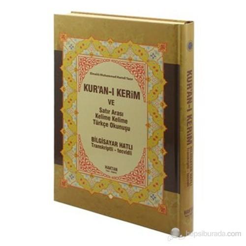 Kur'an-ı Kerim ve Satır Arası Kelime Kelime Türkçe Okunuşu (Cami Boy) (Bilgisayar Hatlı - Transkrip
