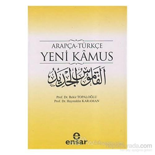 Arapça - Türkçe Yeni Kamus (Ciltli)