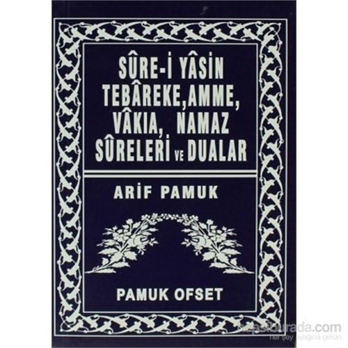 Sure-İ Yasin Tebareke, Amme, Vakıa, Namaz Sureleri Ve Dualar (Yas-039/P14)