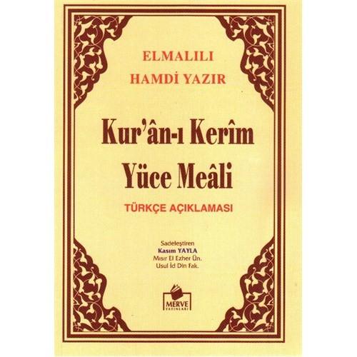 Kuran-ı Kerim Meali Metinsiz Hafız boy
