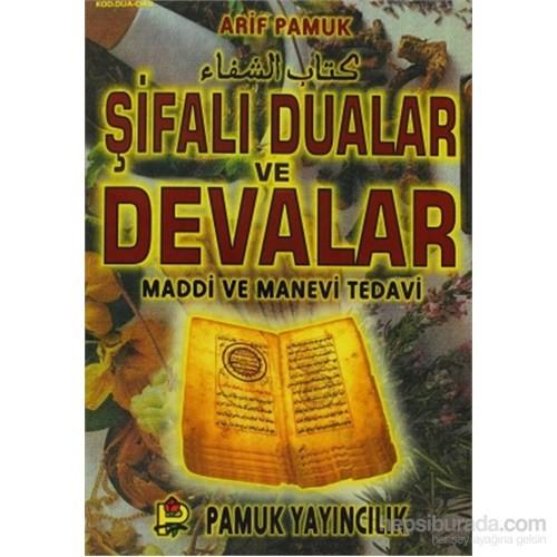 Şifalı Dualar Ve Devalar - Büyük Boy (Dua-046/P13) - Derleme