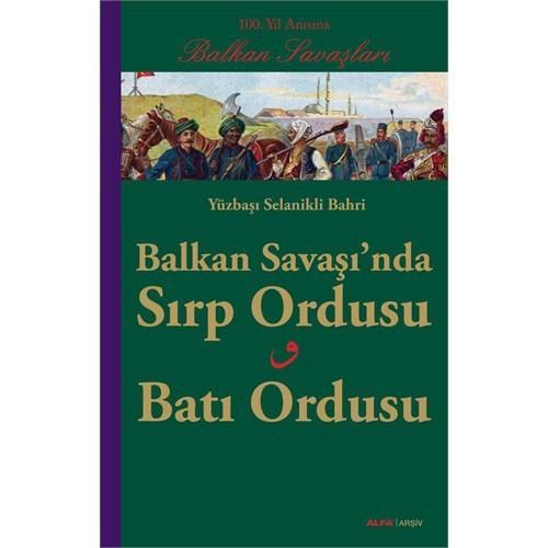 Balkan Savaşında Sırp Ordusu Batı Ordusu
