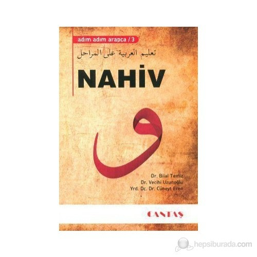 Nahiv - Adım Adım Arapça 3-Bilal Temiz