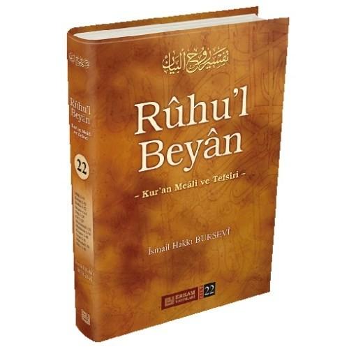 Ruhu'l Beyan, Kur'An Meali Ve Tefsiri 22