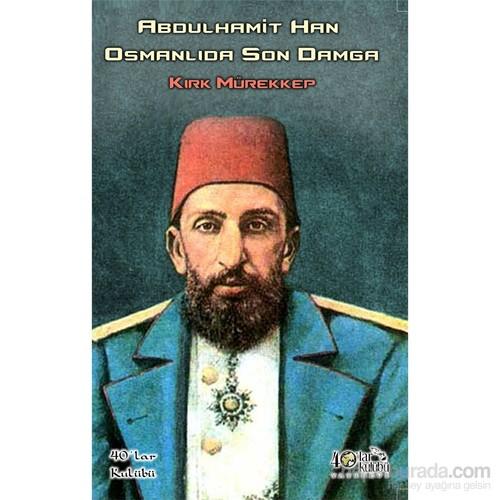 Abdülhamit Osmanlıda Son Damga Kırk Mürekkep