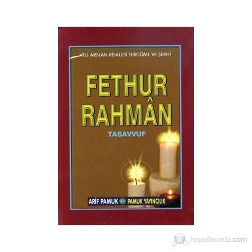 Fethur Rahman (Tasavvuf-025/P12)