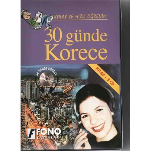 30 Günde Korece CD'li Set - (Kolay ve Hızlı Öğrenim)