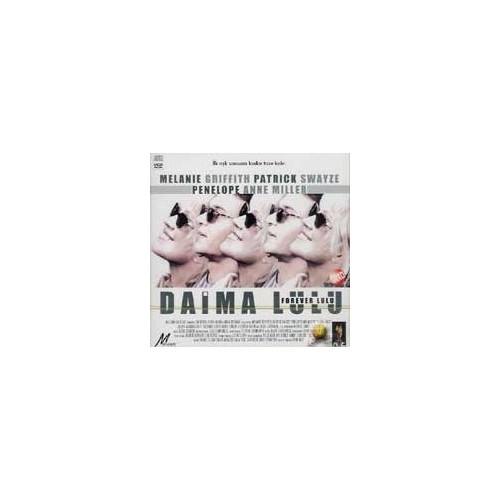 Daima Lulu ( VCD )