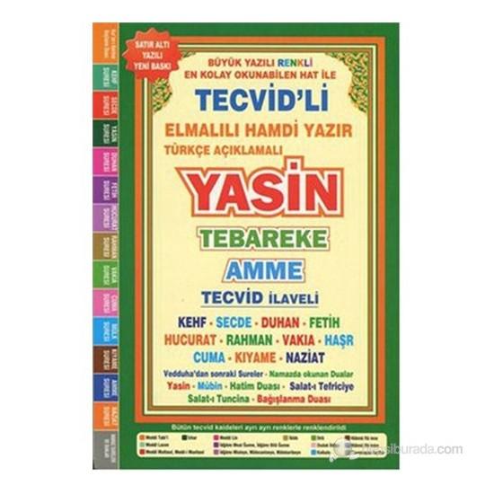 Türkçe Açıklamalı Yasin Tebareke Amme Tecvidli (Orta Boy, Fihristli) (Büyük Yazılı, Renkli) - Elmalılı Muhammed Hamdi Yazır