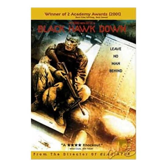 Black Hawk Down (Kara Şahin Düştü) (Double) ( DVD )