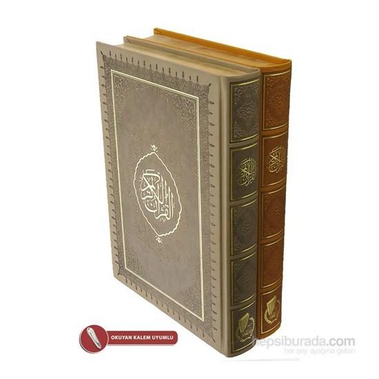 Termo Flok Suni Deri Kuranı Kerim 5 Renk Kuşe Hamid Aytaç hatti (1267)
