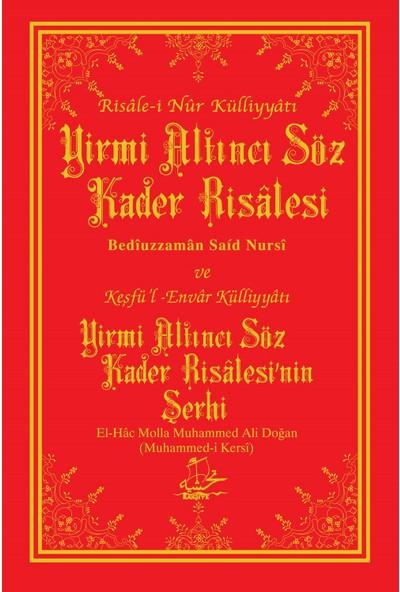 Kader Risalesi'nin Şerhi - Molla Muhammed Ali Doğan