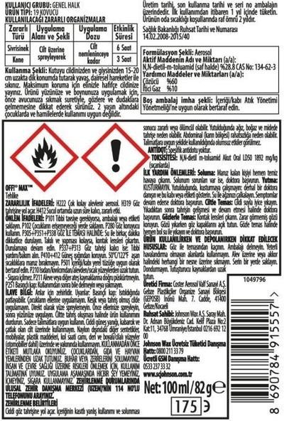 Off Off! Sinekkovar Sprey Max 100 ml X2 - Sivrisinek, Karasinek ve Keneler Karşı