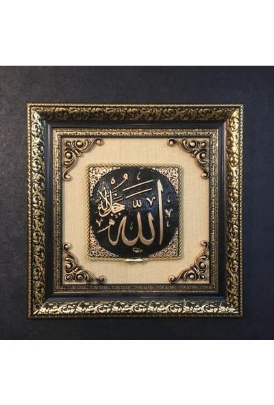 Etin Sanat Allah Lafzı 35X35 Ebat Siyah Altın Ayetli Dini Tablo
