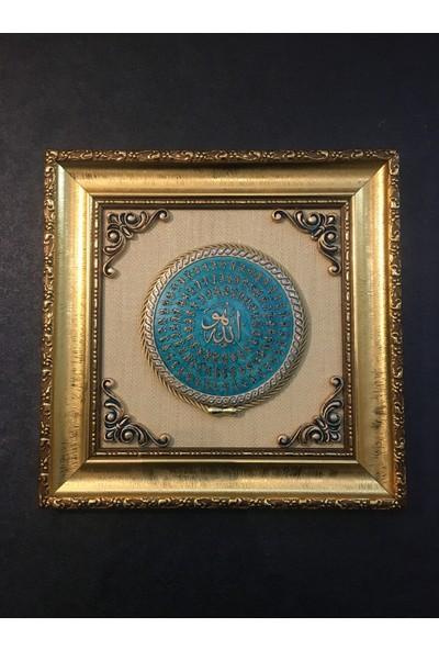 Etin Sanat Esma-Ül Hüsna 35X35 Turkuaz Altın Ayetli Dini Tablo