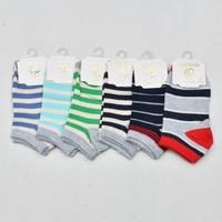 Lateks 12'li Ince Çemberli Erkek Çocuk Patik Çorabı - Karışık