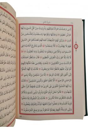 Define Yayınları Kur'an-I Kerim (Hafız Boy 6 Cüzlü Termo Deri Ciltli)