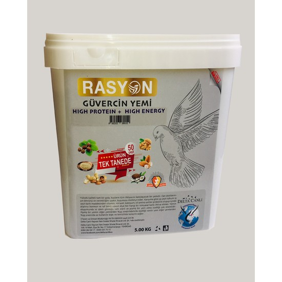 Rasyon High Energy Güvercin Granür Yemi - 5 kg