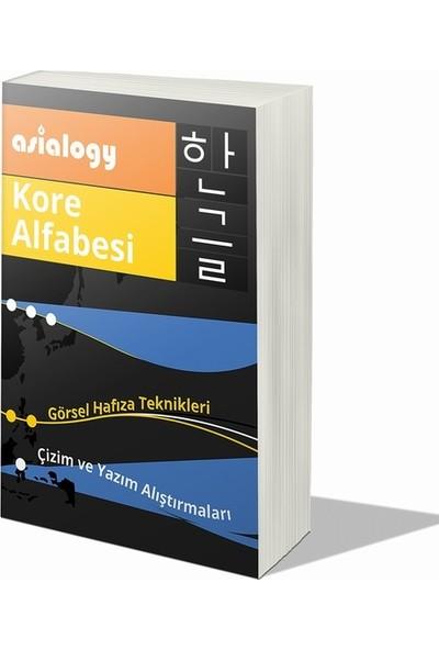 Cinius Yayınları Asialogy Korece Kelimeler, Alfabe ve Dil Bilgisi 3 Kitap Set