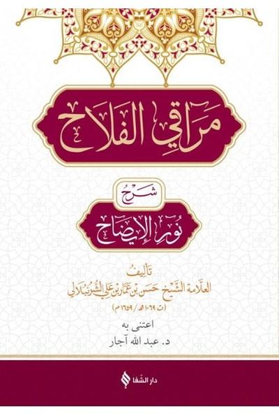 Şifa Yayınevi Merakıl Felah Şerhu Nurul Izah (Arapça)