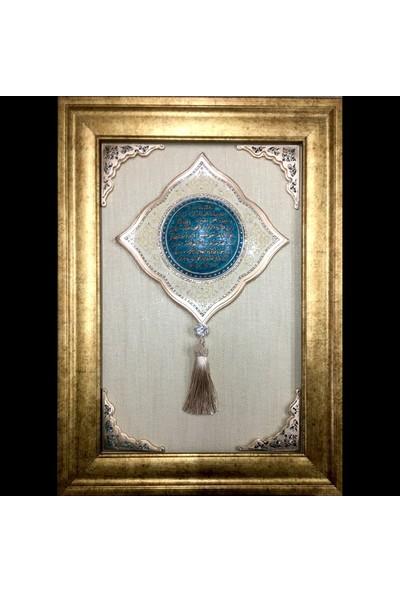 Ayetel Kürsi 40 x 55 Püsküllü Turkuaz Altın Ayetli Dini Tablo