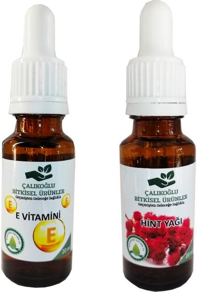 Çalıkoğlu Bitkisel Ürünler E Vitamini - Hint Yağı 2'li Avantaj Paketi 20 ml