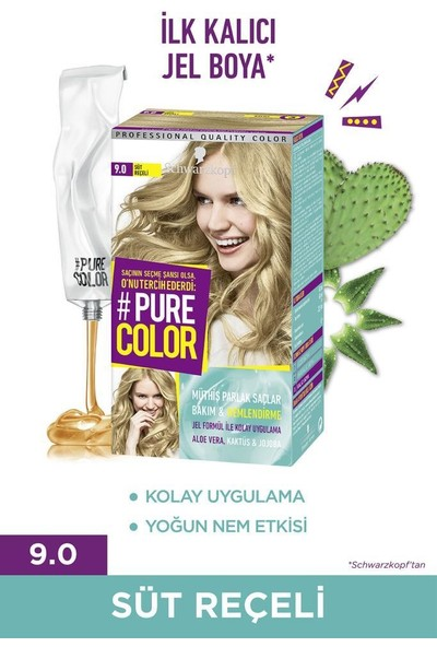 Pure Color 9-0 Süt Reçeli