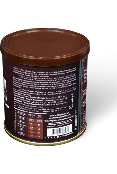Kocatepe Sıcak Çikolata 200 gr Teneke