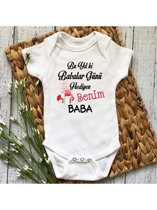 Babalar Günü Hediyen Benim Baba Baskılı Yarım Kollu Bebek Body & Zıbın