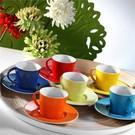 Kütahya Porselen Toledo 12 Parça 6 Kişilik Renkli Porselen Kahve Takımı