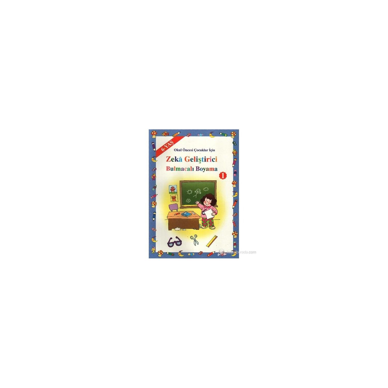 Okul Oncesi Lego Boyama Boyama Sayfasi