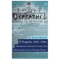O Ergatis, 1908-1909: Ottomanism, National Economy and Modernization in the Ottoman Empire