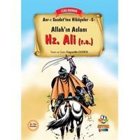 Asr-I Saadet'Ten Hikayeler 5: Allah'In Aslanı Hz. Ali (R.A)