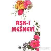 Aşk-I Mesnevi