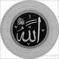 35 Cm Allah (C.C) Lafs Tabak