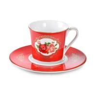 LoveQ 6'Lı Porselen Kahve Takımı