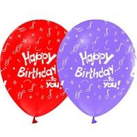 Pandoli 10 Lu Happy Birthday Baskılı Renkli Latex Balon