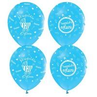 Pandoli 25 Adet Mavi Hoşgeldin Oğlum Baskılı Latex Balon