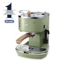 Delonghi ECOV311.GR Icona Vintage Serisi Espresso ve Cappuccino Makinesi