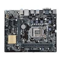 Asus H110M-K Intel H110 2133MHz DDR4 Soket 1151 Micro-ATX Anakart