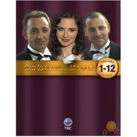 Bir İstanbul Masalı (Bölüm 1-12) (3 DVD) ( DVD )